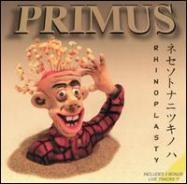Rhinoplasty_primus